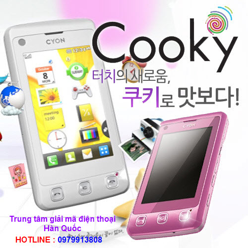 KU9100_Cooky