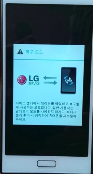 LG_Services